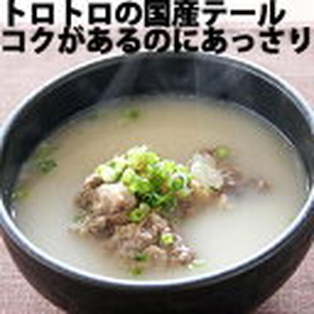 ホワイトデーに作ってあげたい和食「牛タン定食(塩牛タン焼き、揚げ出し豆腐、牛肉のテールスープ風+雑穀米)」 #男子ごはん