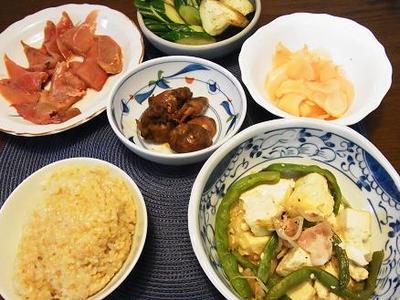 豆腐とインゲンのベーコン煮&体脂肪はなでしこジャパン?