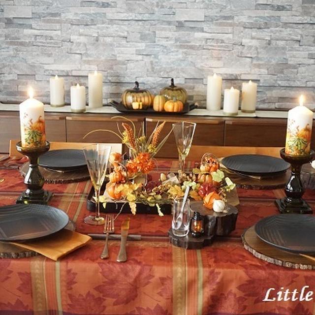 秋が好き!テーブルコーディネート