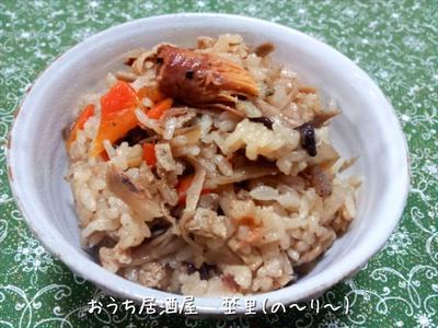 さんまの蒲焼缶で炊き込みご飯(1人前95円)