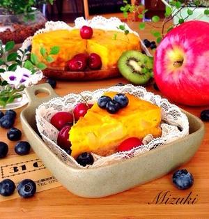 ♡レンジ調理で超簡単♡南瓜と林檎のマリアージュ♡【時短お菓子】