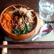 【簡単カフェごはん】ピリ辛肉味噌と野菜のビビンバうどん