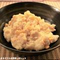 材料4つで簡単★コーン味噌マヨサラダ