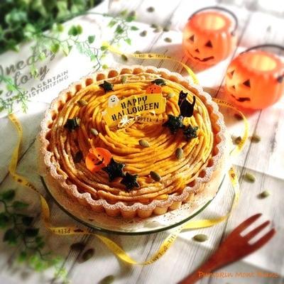 【レシピ】ハロウィンに☆チーズクリームのかぼちゃモンブランタルト♡