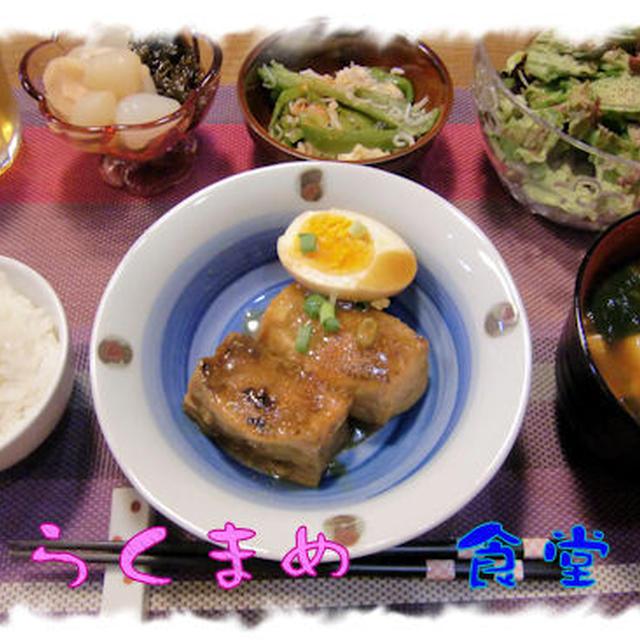 【厚揚げの肉詰め 中華風味】定食♪とタロウの新しいクレートを出しました。