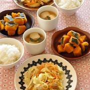 【1週間節約献立】ホクホクかぼちゃ煮とキャベツのカレー炒めの献立