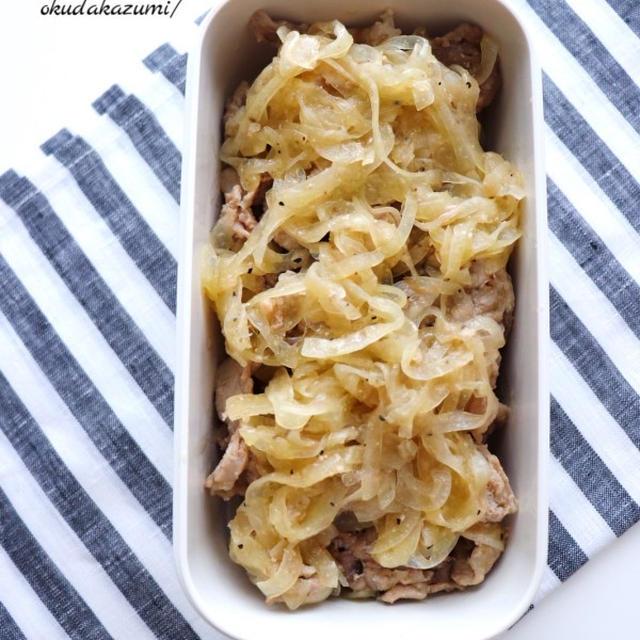 レンジで6分*豚肉と玉ねぎのコンソメマリネ(作りおき)*食器棚キター
