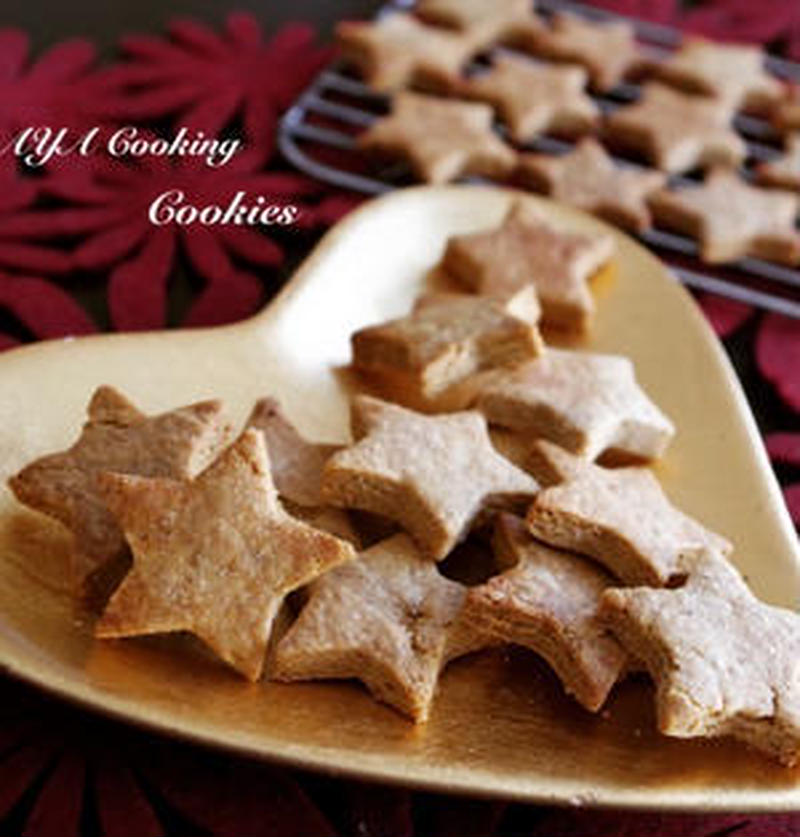 クリスマスにもおすすめ!体もあたたまる「ジンジャークッキー」
