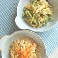 鶏ハムで簡単おつまみ2種〜鶏ハムともやしのピリ辛とやさしい味の棒棒鶏風。