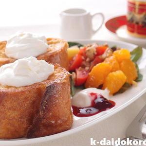 固くなったパンが絶品に♪フランスパンでフレンチトーストを作ろう!