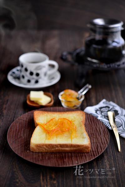 「橙マーマレードバタートースト」