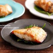 作り置きもOK!色々な魚でアレンジできる「西京焼き」レシピバリエ