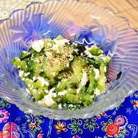 わかめスープの素で中華風ゴーヤサラダ