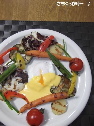 焼き野菜のエッグベネディクト風