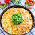 節約・低糖質♪厚揚げのツナマヨチーズ焼き(*゚▽゚*)♡
