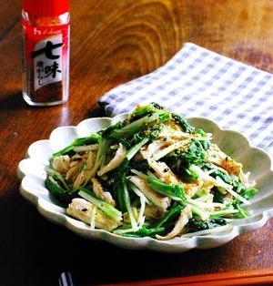レンチンで簡単に作れる!!「水菜と鶏ささみのポン酢七味唐がらし和え」【レシピ1972】【スパイス大使】