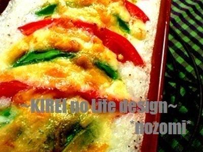 >*【日経レシピ】美容相乗効果♪長芋とアボカドトマトのグラタン* by 山女【ヤマメ】さん