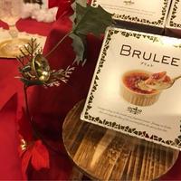 大好きオハヨー乳業さんと素敵なアイス、BRULEEのお話。