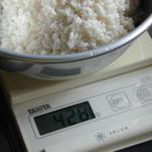湯立てで白米(412)。。。沖縄・石垣島ひとめぼれ(最新米!)(こめいち)白米+千葉県ふさこがね(最新米)(こめいち)玄米。。。。炊き方の見直し65