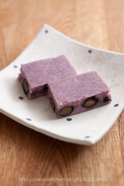 〈土曜日のおやつ〉『黒豆入り紫芋ようかん』