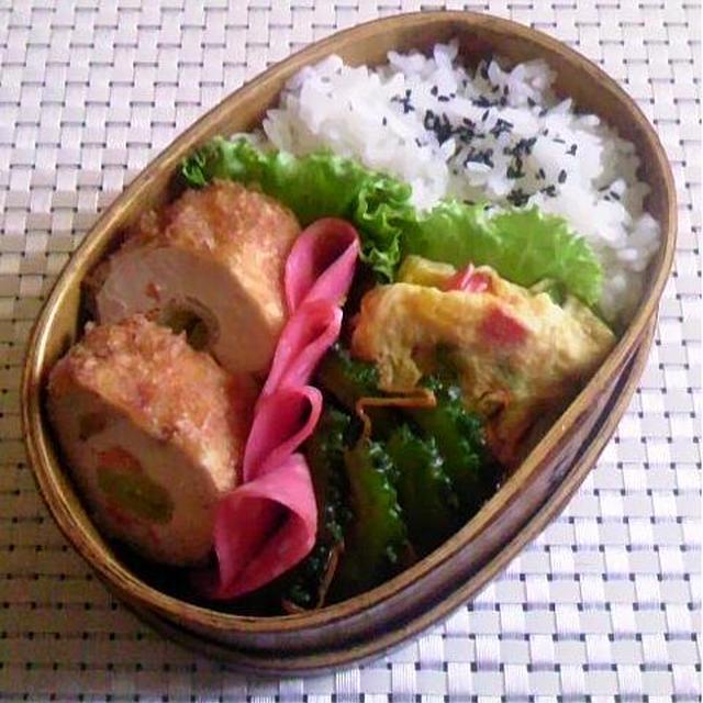 8.7 【手順画像有】ネギ味噌チキンカツのお弁当