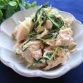 ササミと水菜和え、味が濃いと言われた時の対象法