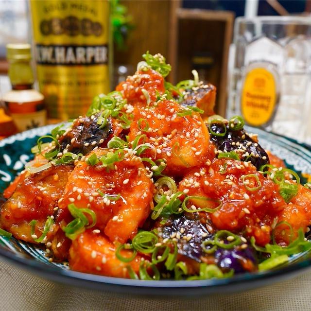 【レシピ】海老と茄子のチリソース炒め♬