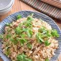 レシピブログでの連載更新しました♪鮭缶で手軽に作れる♪「鮭ときのこの炊き込みご飯」
