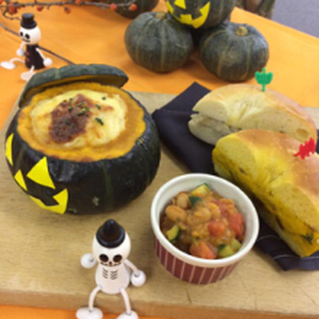 Oisix(おいしっくす)さんの「世界食料デー」イベントに行ってきました