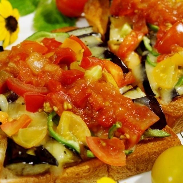 ■時短5分で朝ベジ【揚げ茄子のトマチートースト サルサディップかけ】
