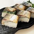旬の生ニシン 焼きニシン寿司