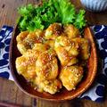 ♡フライパンde超簡単♡鶏むね肉のねぎだれ焼き♡【#時短#節約#ヘルシー】