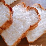 ヨーグルト食パン・蓮根と豆腐の揚げ団子