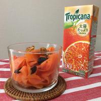 オレンジキャロットラペ