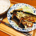 新米と楽しむ さんまの生姜焼き by 如月さん