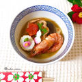 蟹出汁味噌仕立てのお雑煮 #お雑煮 #お正月
