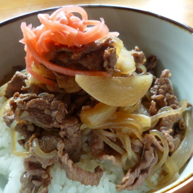 ★ 牛丼 ★