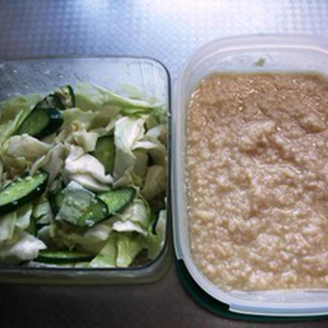 塩麹&野菜漬け