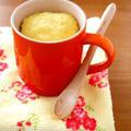材料3つ♪レンジで簡単マグカップ蒸しパン。おひとりさまレシピ!初めてのひとり暮らし&新生活応援!