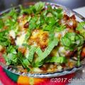 【レシピ】秋茄子のミルフィーユ・ラザニア 春巻きの皮で美味しくイタリアン