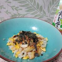焼き魚の混ぜ寿司