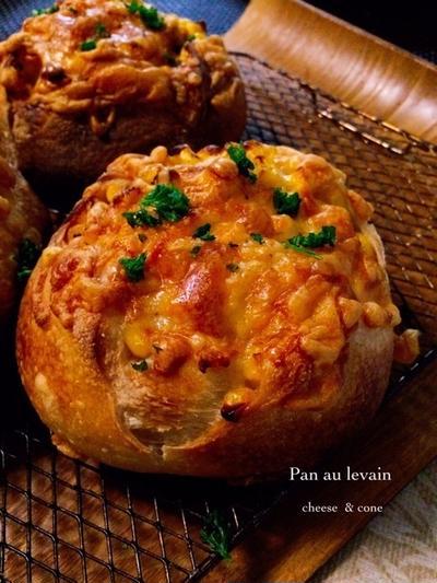 チーズとあんこと。自家製酵母のパン・お弁当