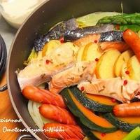 サーモンと野菜のローズマリー蒸し お鍋に詰めて蒸すだけ簡単!