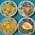 烏骨鶏の卵かけご飯4種♪ by 杏さん
