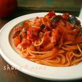 夏野菜たっぷり♪基本のトマトパスタ♪