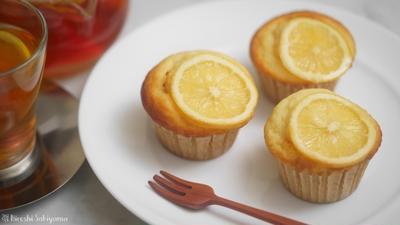 はちみつレモンのマフィンのレシピ