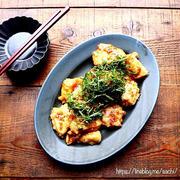 ヘルシー梅しそチキン♡【#簡単レシピ#鶏むね肉】