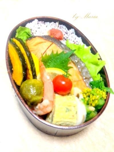 塩鮭のわっぱ飯