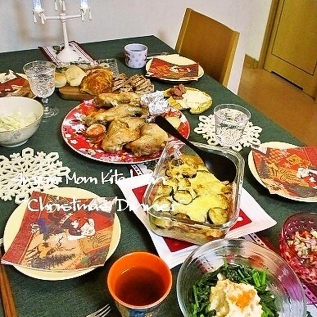 ちょっと遅めの家族でのクリスマスディナー★
