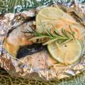 【簡単ハーブ料理】鰆の味噌だれローズマリーホイル焼きの作り方